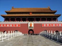 Beijing, a City of Iconic Landmarks