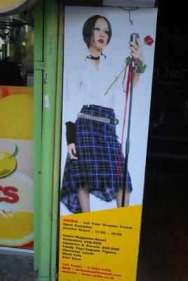 Maid Cafe Bangkok Thailand