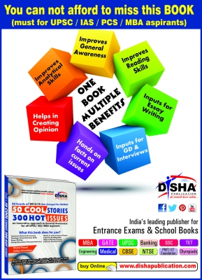 DishaPublication Ultimate Shop Stop for Competitive Exam Aspirants