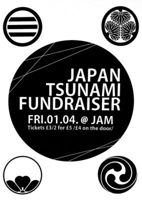 Sample Fundraising Flyer