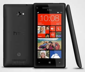 HTC 8S Deals - Hold the Amazing Windows 8 Phone by HTC