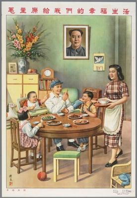Our happy life Chairman Mao gave us