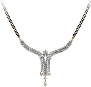 The Auspicious Wedding Thread Mangalsutra, In Jewellery Stores