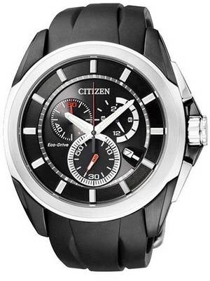 The Best Selection of Citizen Eco-Drive Watches