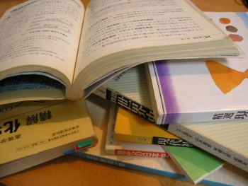 What is the Benefit of Buying Used College Textbooks Online?